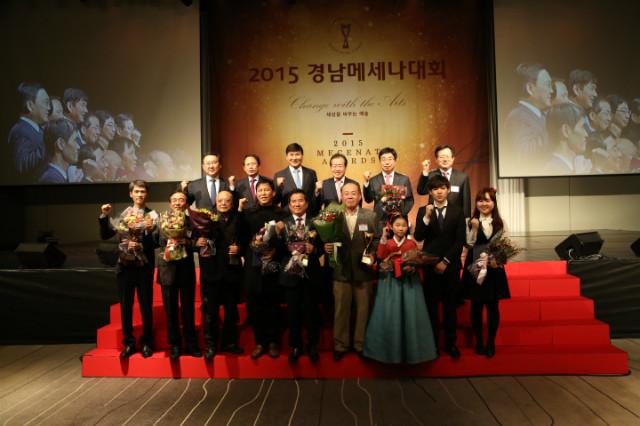 수상자단체.JPG