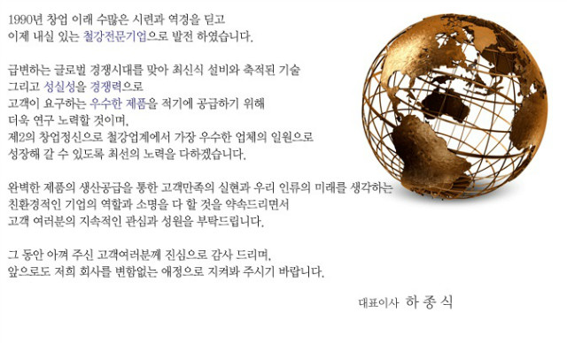 한국제강2.jpg