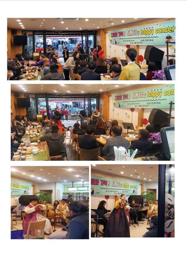 김해동상시장 사진 .jpg