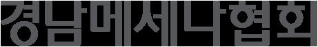 img_ci_logo